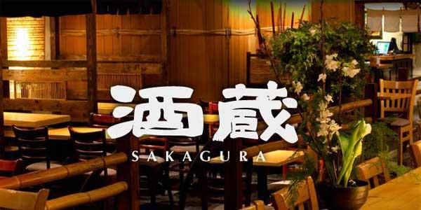 Date hotspots in NYC – Sakagura